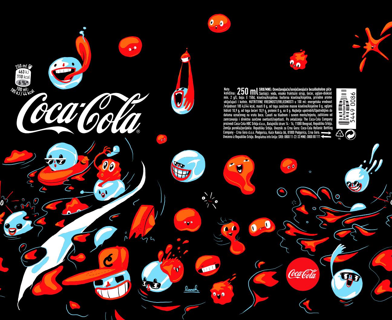 Coca Cola Sebia Limited Edition Linnch