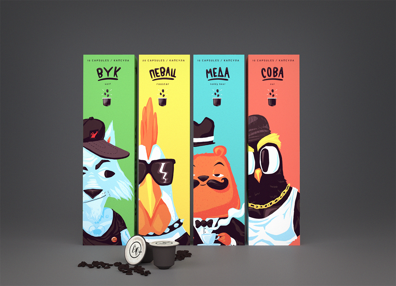 Kafeterija capsules packaging design by Linnch