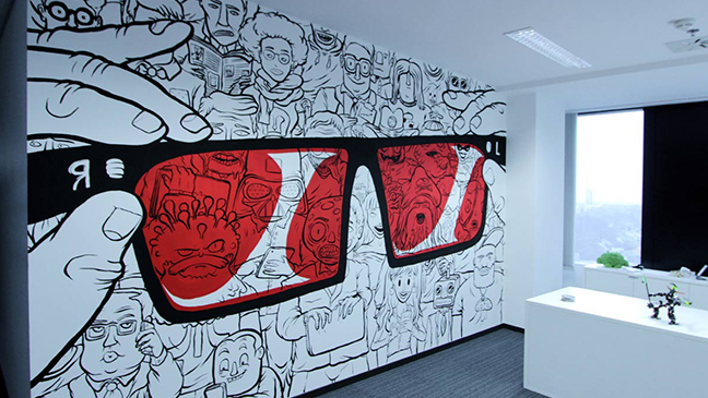 ReversingLabs – Office mural
